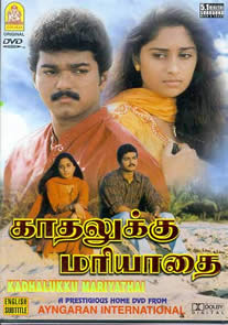 Watch Kadhalukku Mariyathai movie online
