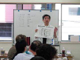 講師はホルベイン工業(株)技術部部長小杉弘明が担当