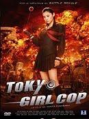 sortie dvd tokyo-girl-cop