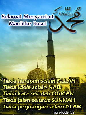 Maulidur Rasul SAW