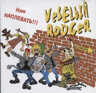 VESJOLYJ RODZER - NAM NAPLEVAT (2004)