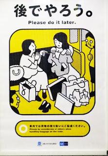 東京メトロマナーポスター2009年7月_後でやろう
