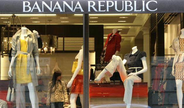 Дакайн одежда банана репаблик адреса магазинов этом