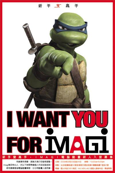 http://2.bp.blogspot.com/_JGgzOkYhIb0/S6uJEXlPAkI/AAAAAAAAEL8/ATX2LQa-tc8/s1600/job_fair-poster-leo-s.jpg