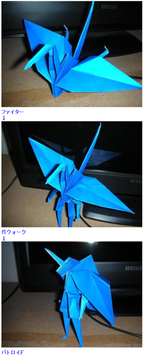 http://2.bp.blogspot.com/_JGgzOkYhIb0/TBZIeok3GWI/AAAAAAAAFao/g7ZNdRk5838/s1600/paper-fold.png