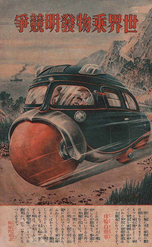 http://2.bp.blogspot.com/_JGgzOkYhIb0/TC4ROHL5T3I/AAAAAAAAFq0/6AdPMgsgKow/s1600/shonen_1936_1.jpg