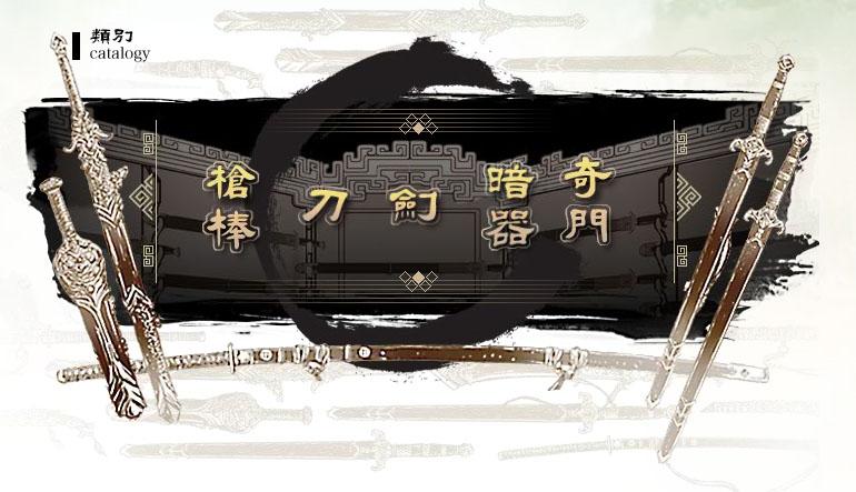 http://2.bp.blogspot.com/_JGgzOkYhIb0/TR7FSNr1seI/AAAAAAAAHuk/e_fPEObZiDM/s1600/weapon.jpg