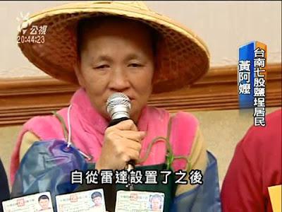 (轉檔自公視新聞)