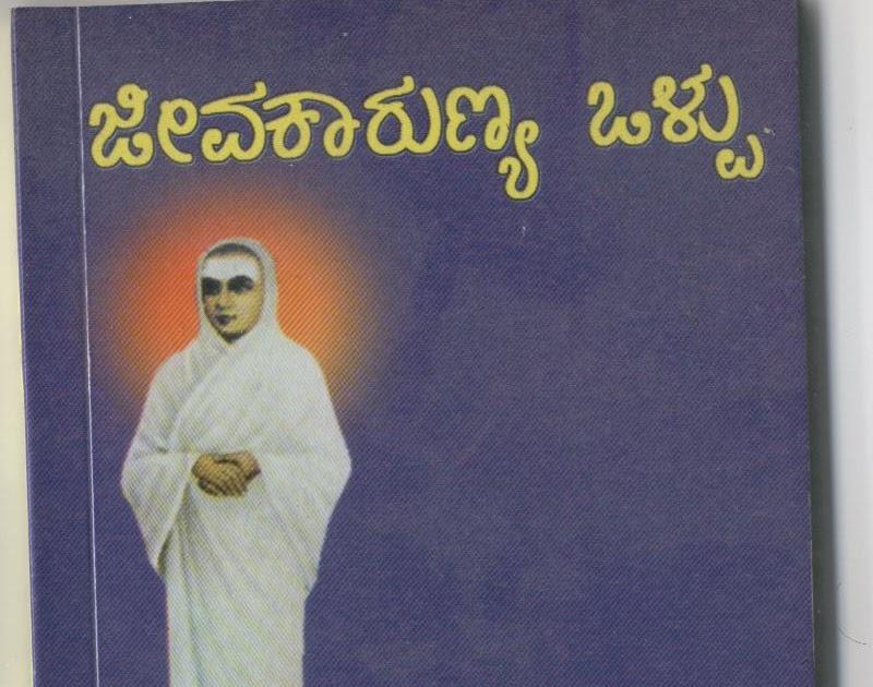 Google Transliteration Englisch zu Tamilen Downloads