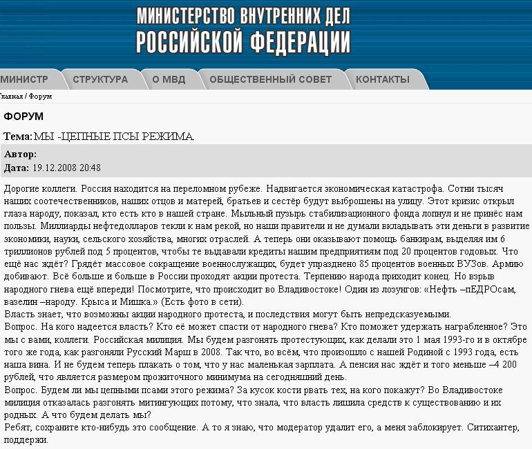 Москва Северное Тушино справка в бассейн отзывы