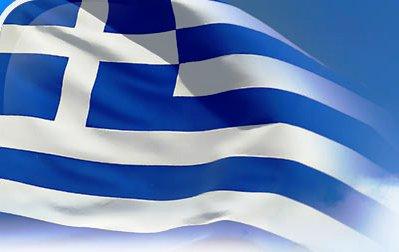 Αποτέλεσμα εικόνας για ελλάδα σημαία