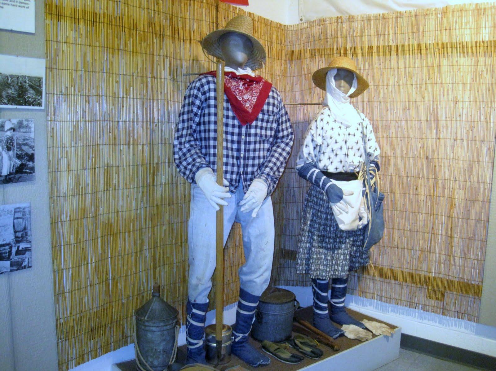 plantation chinese clothing