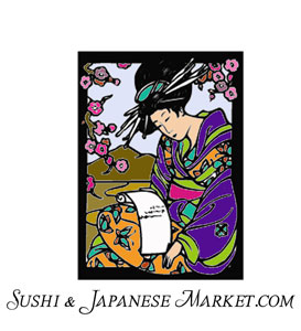 Sushi and Japanese Market's Blog