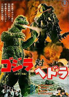 AbbyShot Meets Godzilla