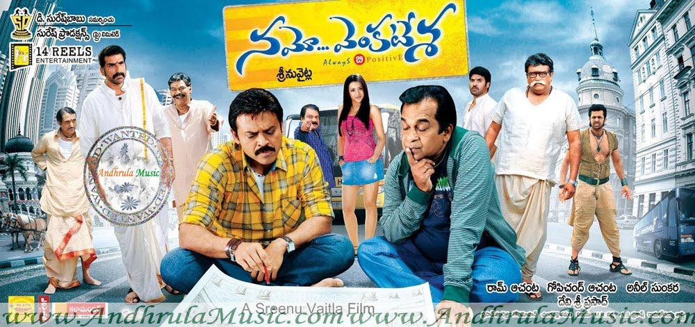 Namo Venkatesa Telugu Movie Video Songs