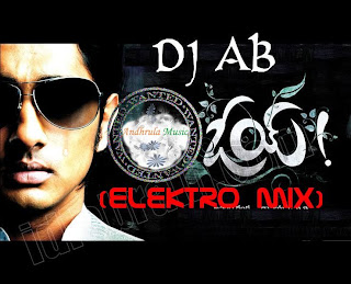 Oye DJ Ab Remix Mp3 Song | Andhrula Music
