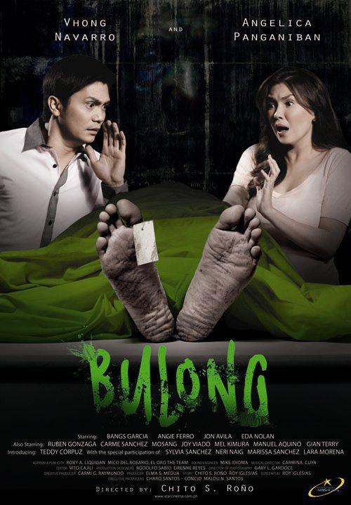 BULONG (2010) CAM Quality