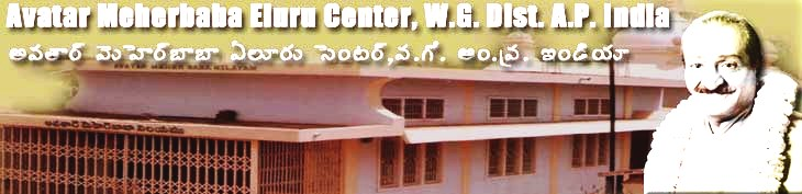 Avatar Meher Baba Eluru center