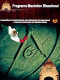 Únete a la Red del BICENTENARIO MÉXICO para los Masónes