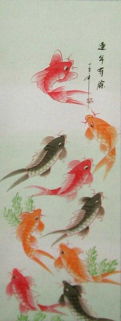 Chinese fish painting for Chinese koi fish painting