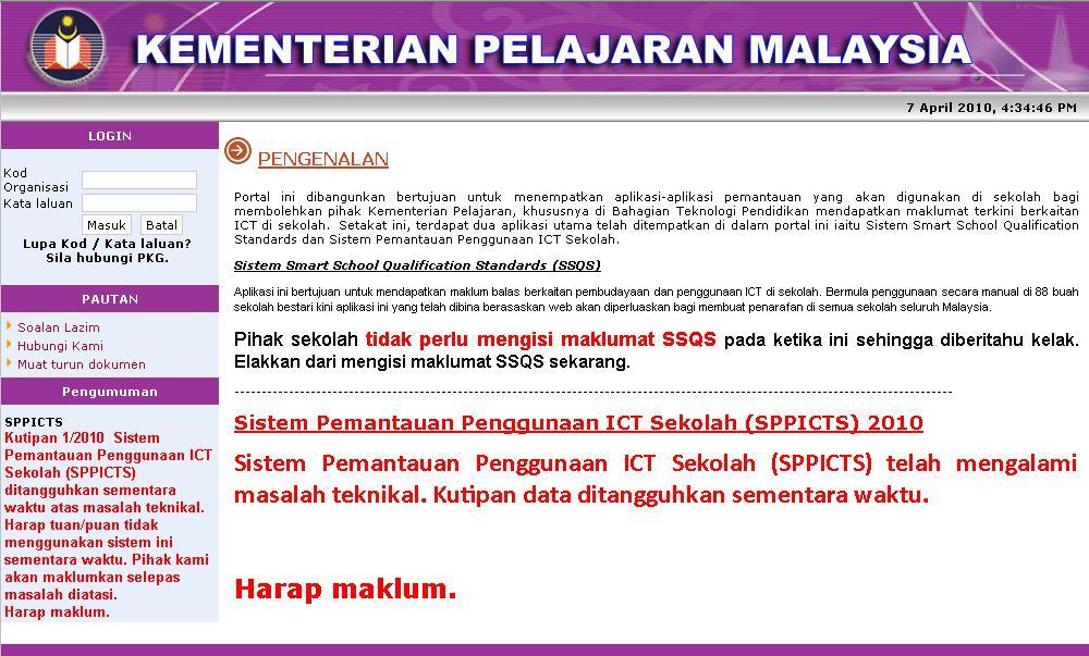 Pengisian Data Status Pemantauan Penggunaan ICT SPPICTS Ditangguhkan