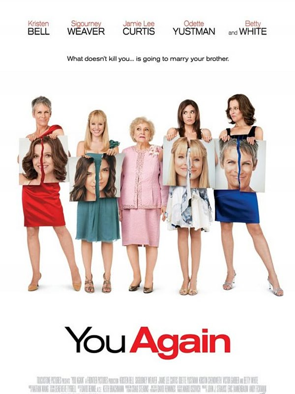 you again movie poster He's the creator of The Man Whore, a gay porn flash games I blogged about in ...