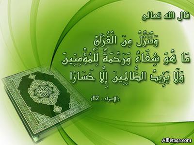 الإسلاميات
