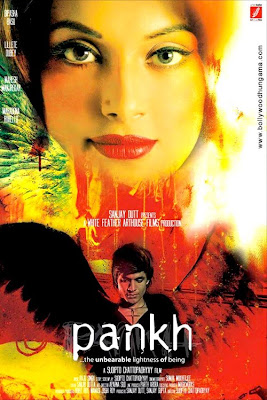 Pankh movie photo