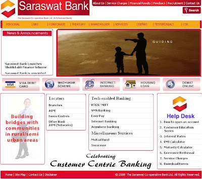 saraswat bank recruitment, Saraswat Bank Clerck jobs 2010, vacancy in Saraswat Bank for clerk post 2010, recruitment in saraswat bank