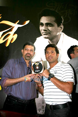 Sachin Tendulkar launches Bhav Muke CD
