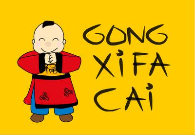 gong_xi_fa_cai_fat_choi