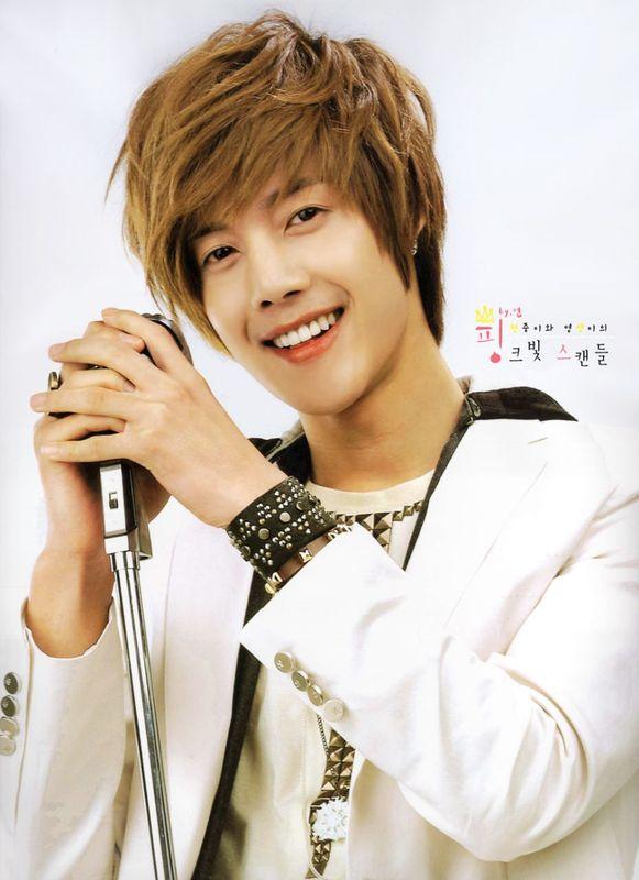 I love kim hyun joong