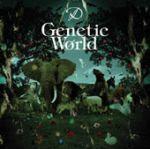 http://2.bp.blogspot.com/_JWqHkul1LIo/Sa01S3WfyBI/AAAAAAAABNA/ac9bc_q3xLc/s400/Genetic+World.jpg