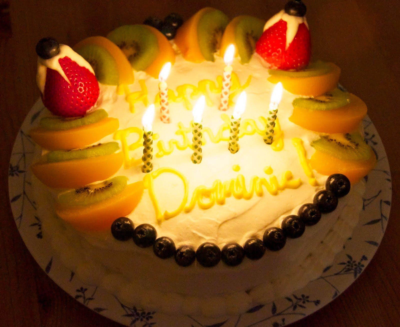 Grand Mas Bakehouse Asian Style Birthday Cake