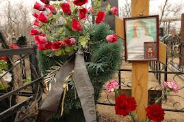 Я была на похоронах Гришиной мамы...