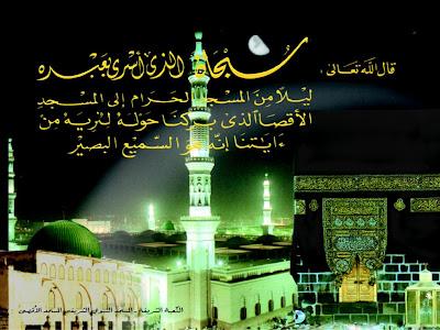 http://2.bp.blogspot.com/_J_ElEI2m5rE/SuM2pRCfCHI/AAAAAAAAACI/rPPOzwhlnHI/s400/islamic+caliography+(25).jpg