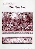 The Sandour I