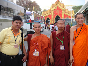 We are discussion about Dhamma when we meet with us.