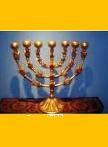 Castiçal de Israel