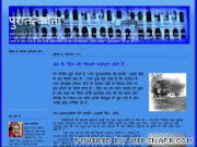 मेरा इतिहास विषयक ब्लॉग