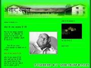 मेरा उर्दू हिन्दी का ब्लॉग