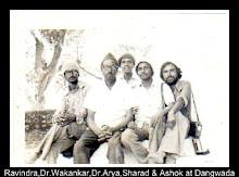 गुरुदेव पद्मश्री डॉ. वि.श्री. वाकणकर के साथ