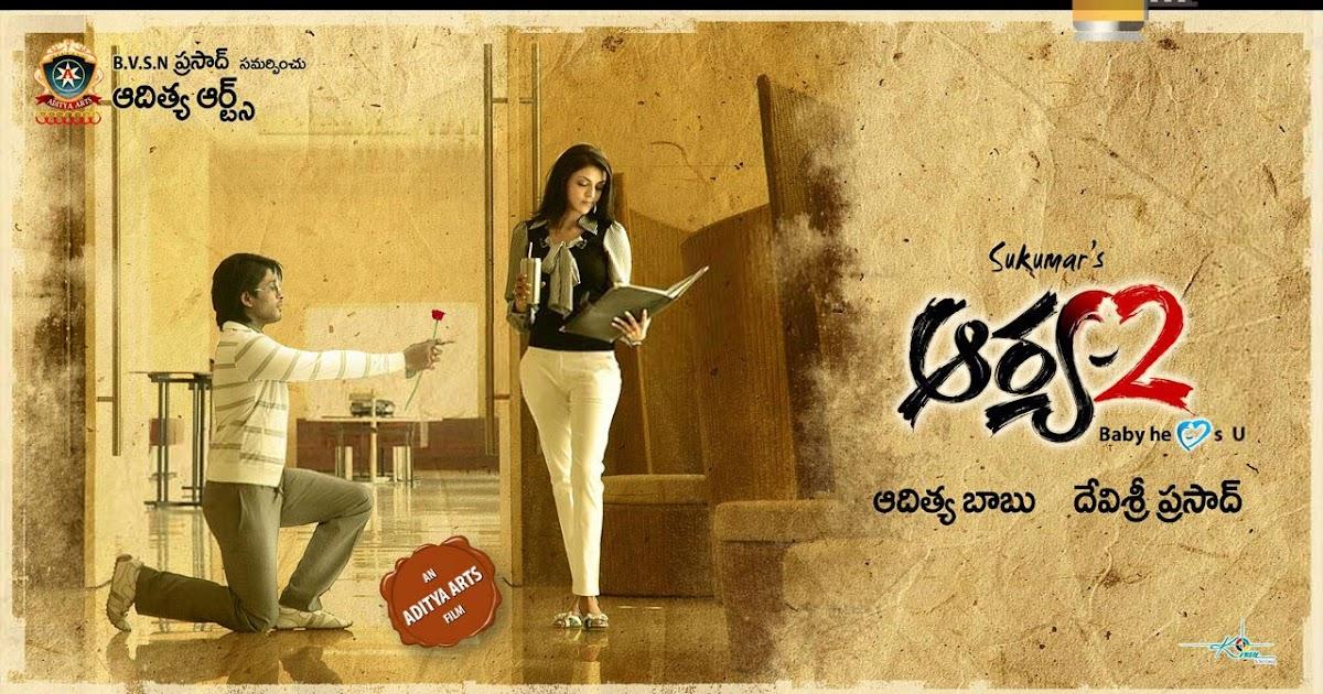 arya 2 telugu movie free download hd