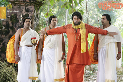 drona malayalam film songs free