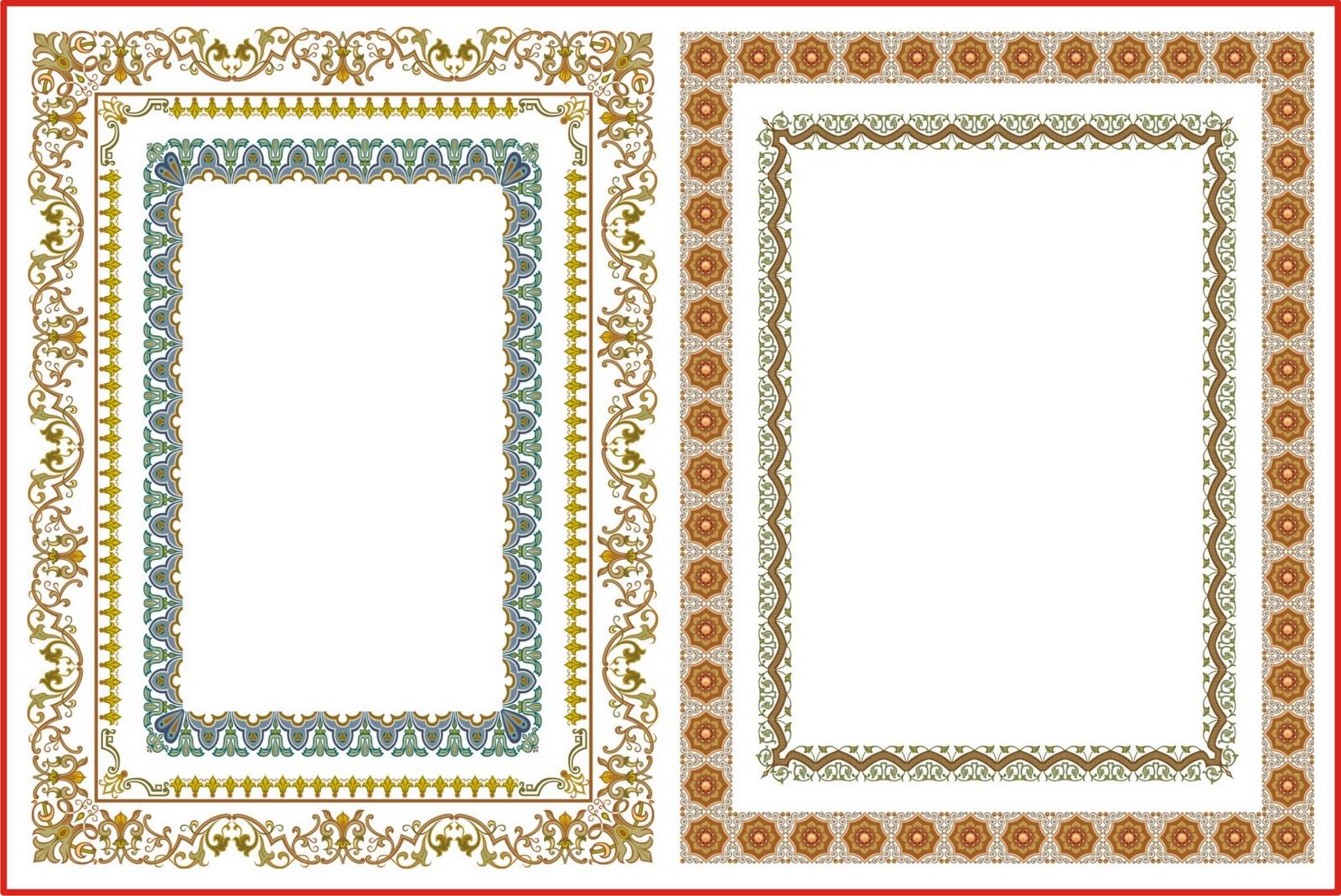 Quran translation in urdu : islamic frames