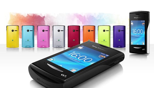 Sony Ericsson Yizo: El teléfono Walkman táctil