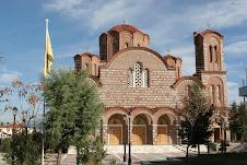 Ιερός Ναός Τριών Ιεραρχών