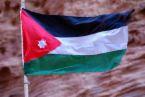 Proud to be Jordanian