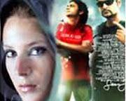 Sitti Maneela - Iraj ft Peshala