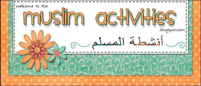 Muslim Activities